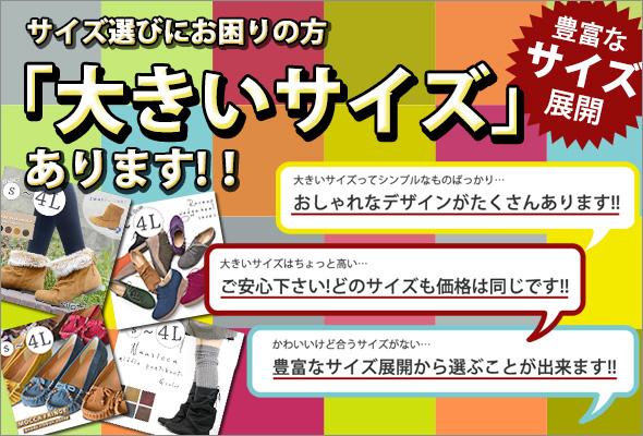 【公式】レディース靴の通販 shop kilakila(キラキラ)本店ブログ