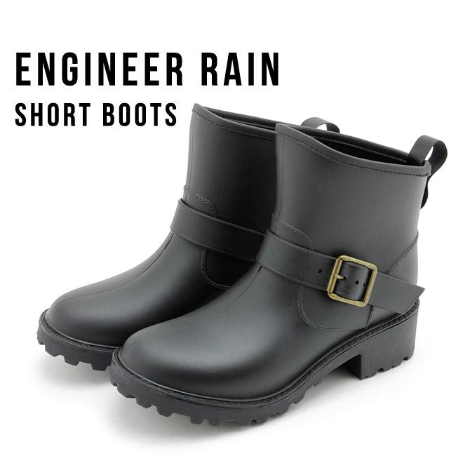 【公式】レディース靴の通販 shop kilakila(キラキラ)本店 防水ショートエンジニアブーツ
