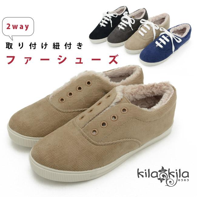 【公式】レディース靴の通販 shop kilakila(キラキラ)本店 2way楽ちんスリッポンスニーカー