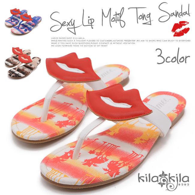 【公式】レディース靴の通販 shop kilakila(キラキラ)本店 個性的でセクシーなサンダル