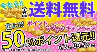 【公式】レディース靴の通販 shop kilakila(キラキラ)本店 限定半額セール!!★送料無料&ポイント50%還元も同時開催!!