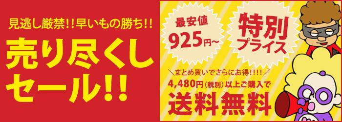 【公式】レディース靴の通販 shop kilakila(キラキラ)本店 売り尽くしセール