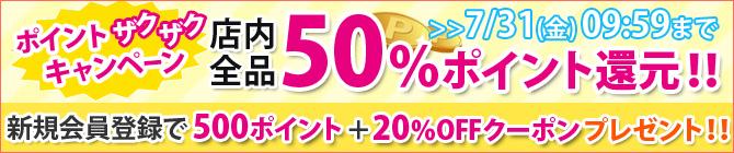 【公式】レディース靴の通販 shop kilakila(キラキラ)本店 ポイント50倍キャンペーン