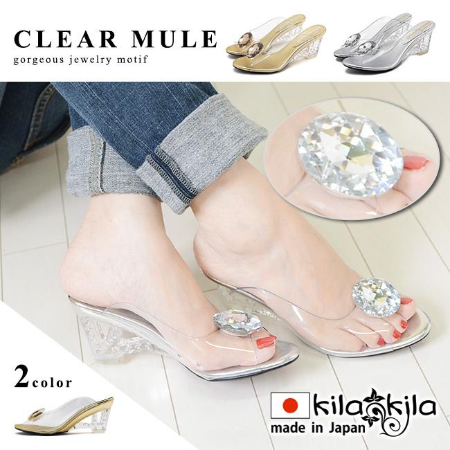 【公式】レディース靴の通販 shop kilakila(キラキラ)本店 クリアヒールビジューミュール