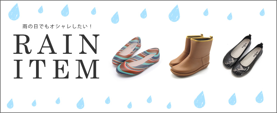 【公式】レディース靴の通販 shop kilakila(キラキラ)本店 レインシューズ