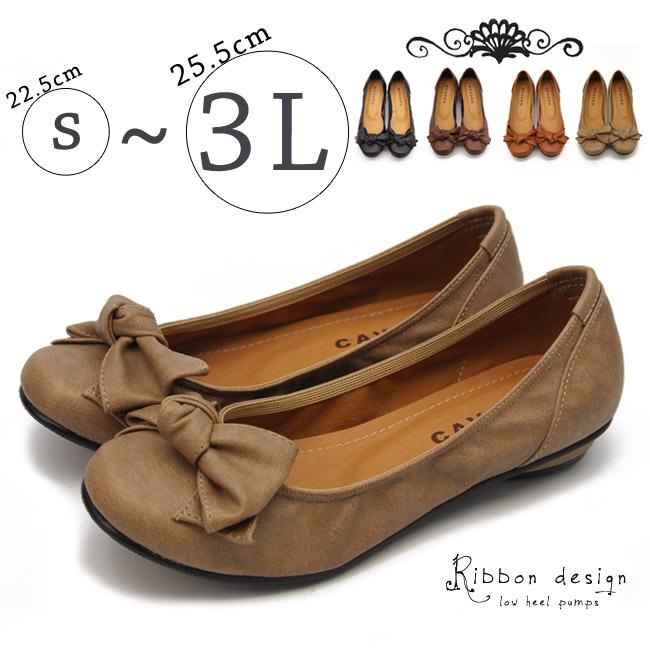 【公式】レディース靴の通販 shop kilakila(キラキラ)本店 リボンパンプス