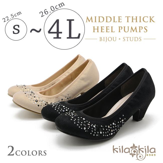 【公式】レディース靴の通販 shop kilakila(キラキラ)本店 パンプス