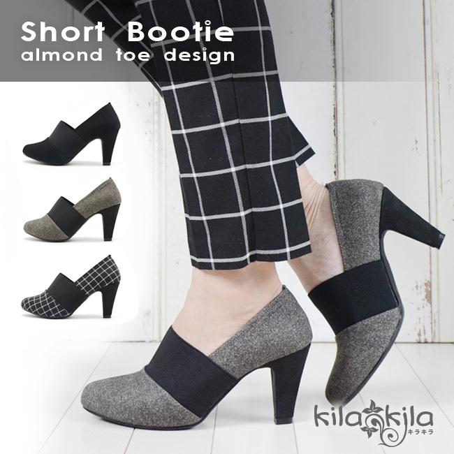 【公式】レディース靴の通販 shop kilakila(キラキラ)本店 ハイヒールパンプス