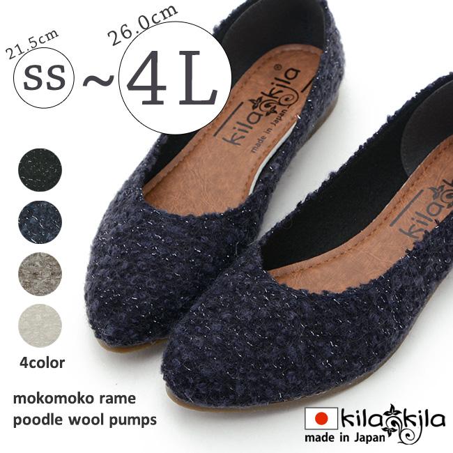 【公式】レディース靴の通販 shop kilakila(キラキラ)本店 ネイビーパンプス