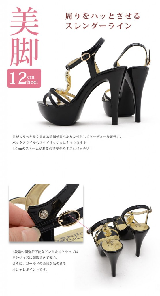 【公式】レディース靴の通販 shop kilakila(キラキラ)本店 ミュール