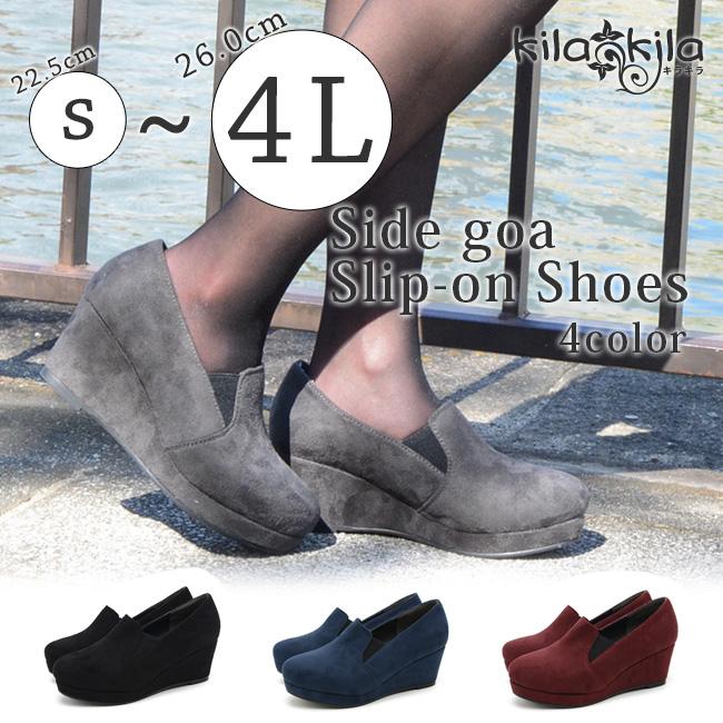 ファッション ブランド コスメ ダイエット他 レディースのネット通販. 脱毛器特集 ワンピース、靴、バッグ、アクセなどの情報も満載.