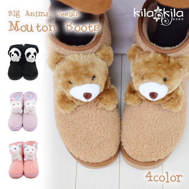 【公式】レディース靴 通販 SHOP KILAKILA本店ブログ もこもこぬいぐるみムートンブーツ♪