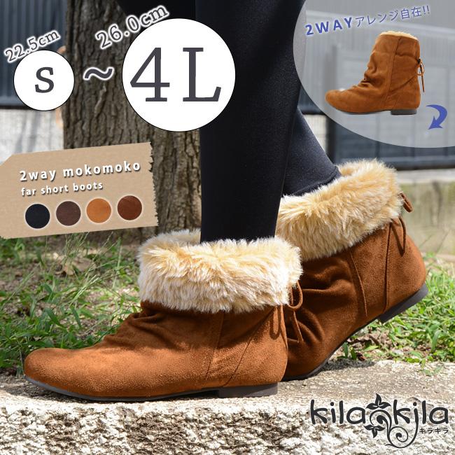 レディース服靴 Anniversary Style オンオフ利用できるレディースファッションを多数掲載しています。 パーティーフォーマル系からカジュアルデート系まで。.
