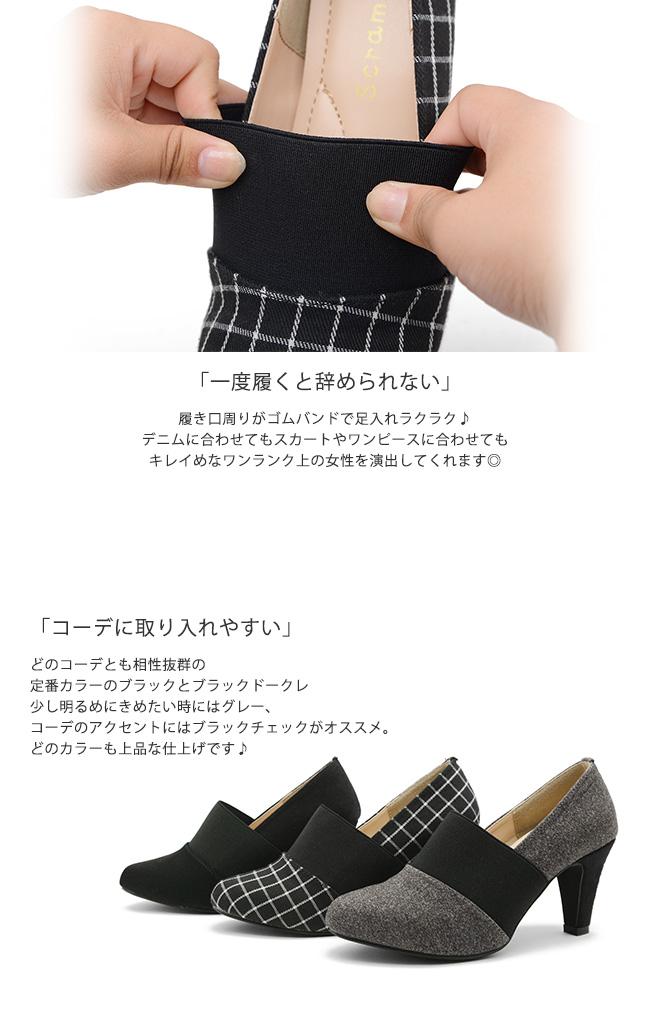 【公式】レディース靴 通販 SHOP KILAKILA本店ブログ パンプスバンド
