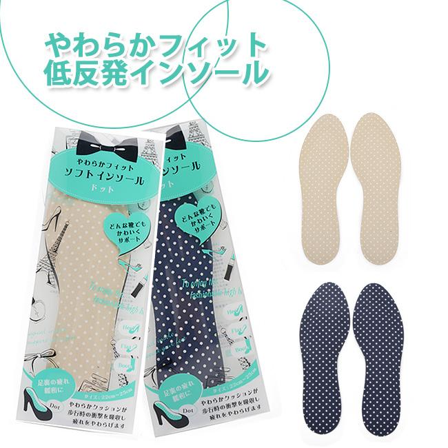 【公式】レディース靴 通販 SHOP KILAKILA本店ブログ 靴擦れ防止