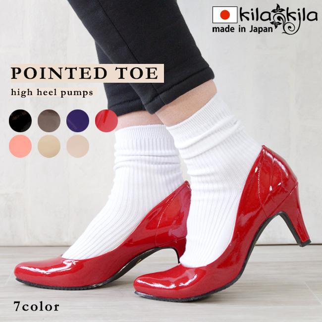 【公式】レディース靴 通販 SHOP KILAKILA本店ブログ パンプス×ソックス