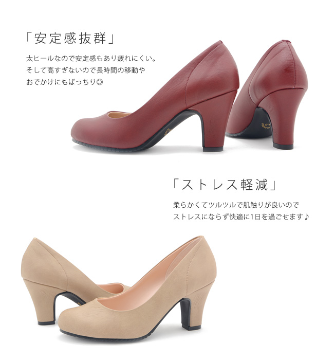 【公式】レディース靴 通販 SHOP KILAKILA本店ブログ 太ヒールパンプス