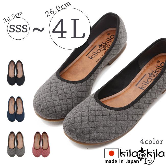 【公式】レディース靴 通販 SHOP KILAKILA本店ブログ パンプス
