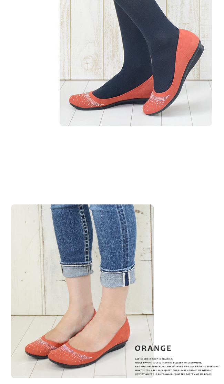 【公式】レディース靴 通販 SHOP KILAKILA本店ブログ オレンジパンプス