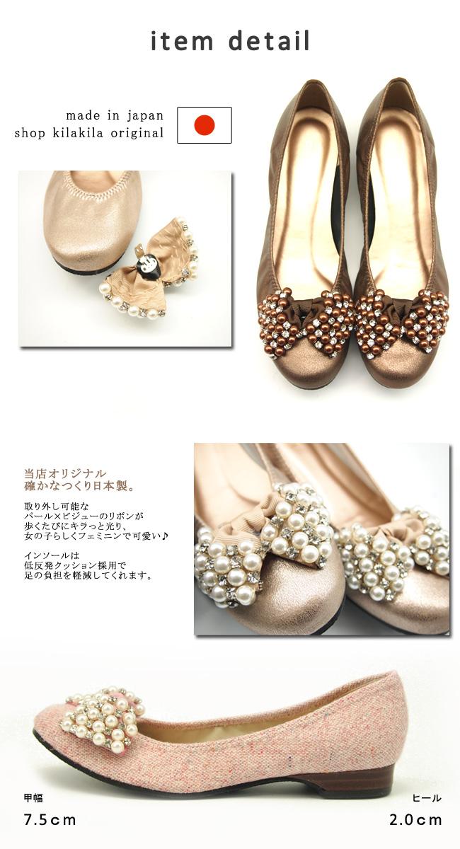 【公式】レディース靴 通販 SHOP KILAKILA本店ブログ シューズクリップ