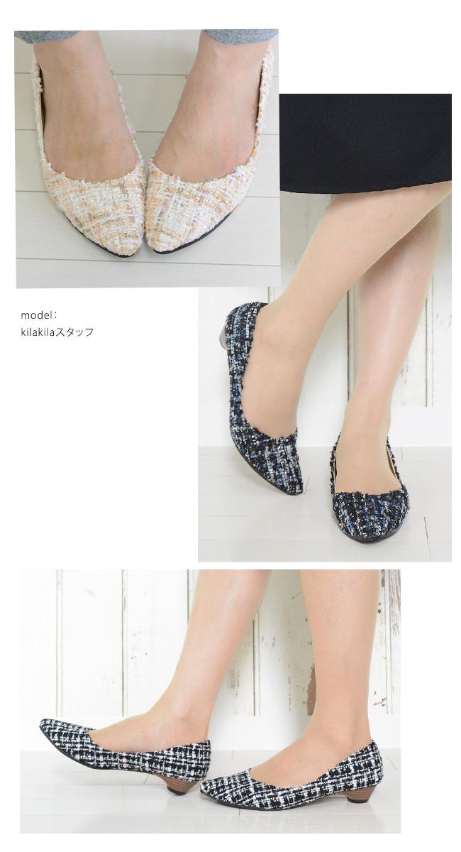 【公式】レディース靴 通販 SHOP KILAKILA本店ブログ パンプス×タイツコーデ