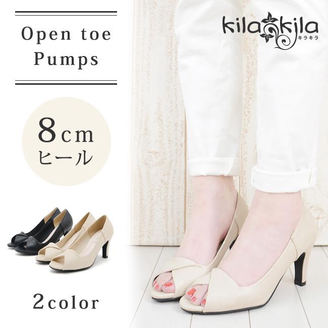 【公式】レディース靴 通販 SHOP KILAKILA本店ブログ 8cmヒールパンプス