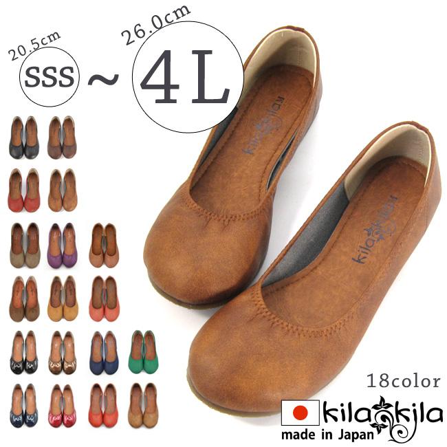 【公式】レディース靴 通販 SHOP KILAKILA本店ブログ 小さいパンプス
