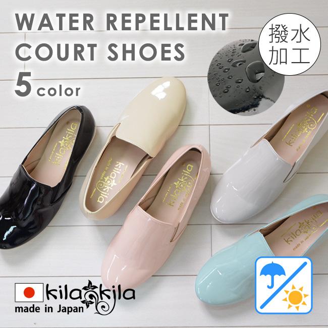 【公式】レディース靴 通販 SHOP KILAKILA本店ブログ パステルカラーパンプス