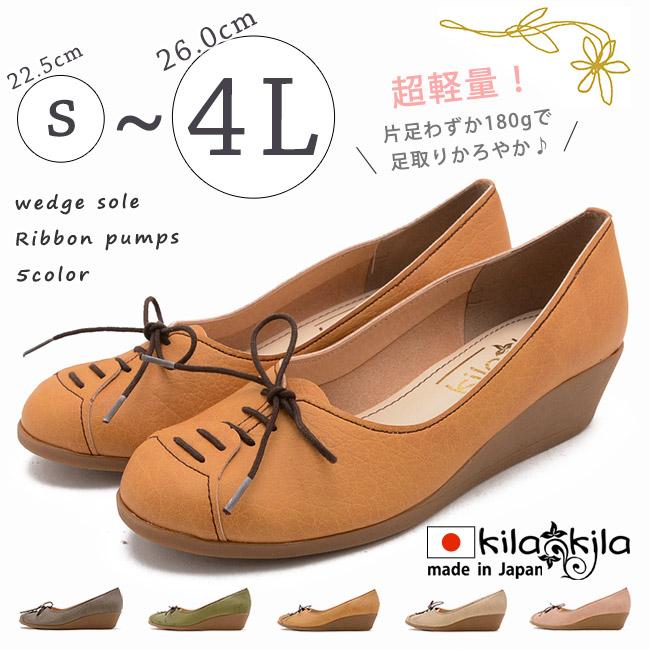 【公式】レディース靴 通販 SHOP KILAKILA本店ブログ レースアップパンプス