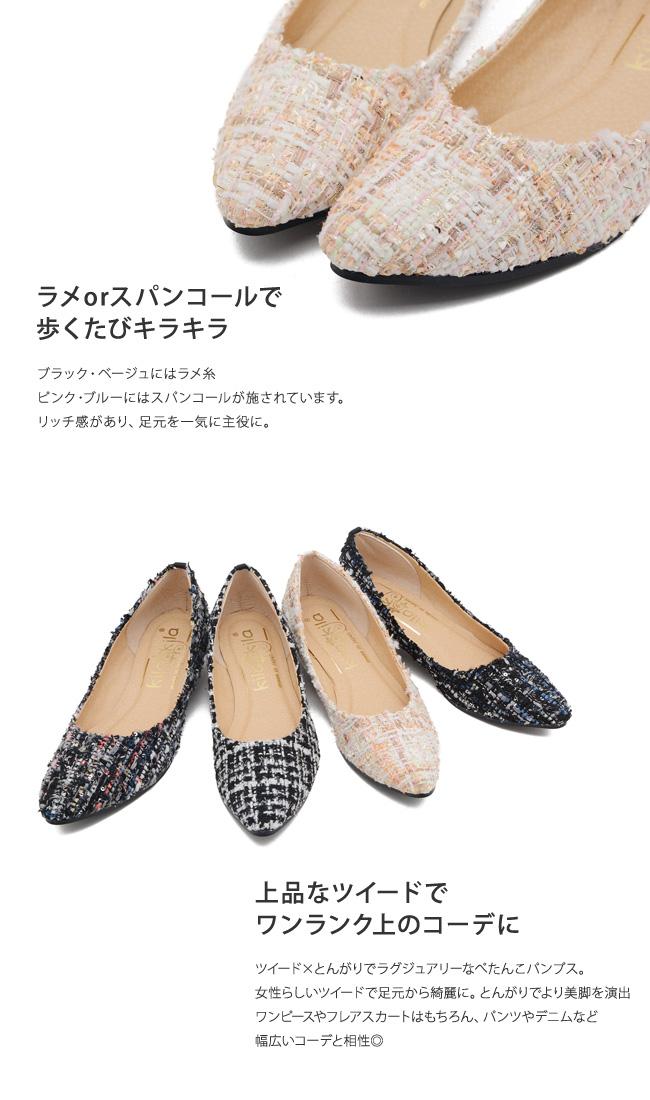 靴 レディース パンプス 痛くない[15cmヒール]ラメヒールサテンボディパンプス キャバ 靴