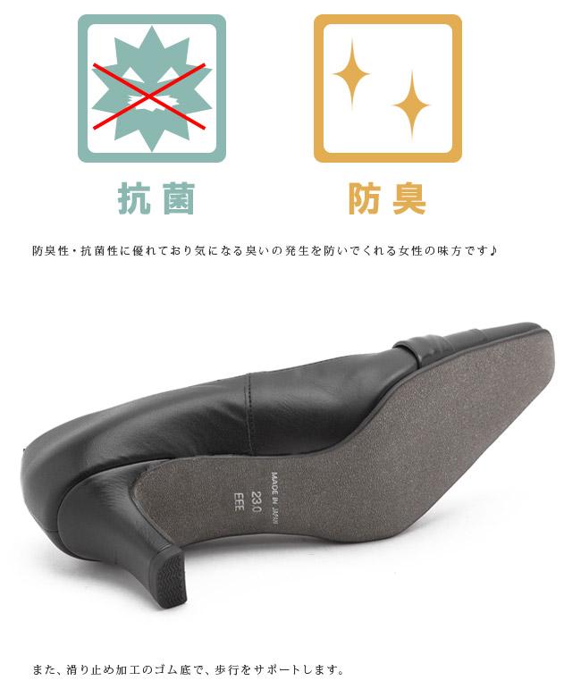 【公式】レディース靴 通販 SHOP KILAKILA本店ブログ パンプス裏貼り