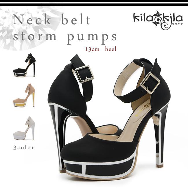 ... 靴 通販 shop kilakila本店ブログ