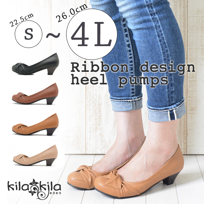 【公式】レディース靴 通販 SHOP KILAKILA本店ブログ ブラウンパンプス