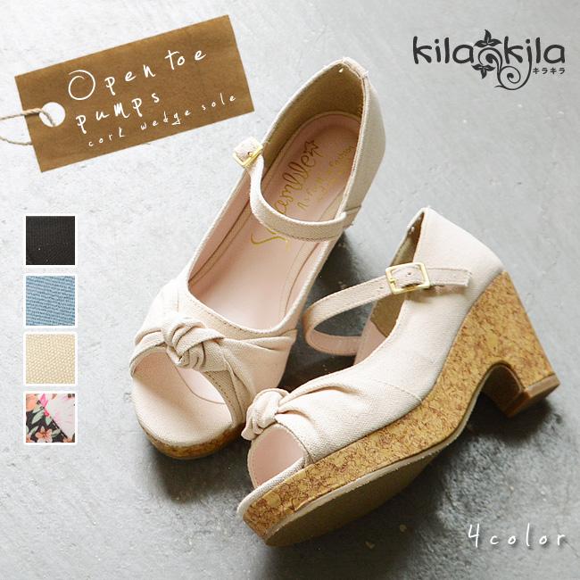 【公式】レディース靴 通販 SHOP KILAKILA本店ブログ プラットフォームパンプス