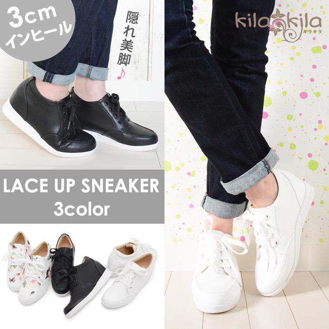 【公式】レディース靴 通販 SHOP KILAKILA本店ブログ インヒールでスタイルUP♪ローカットスニーカー