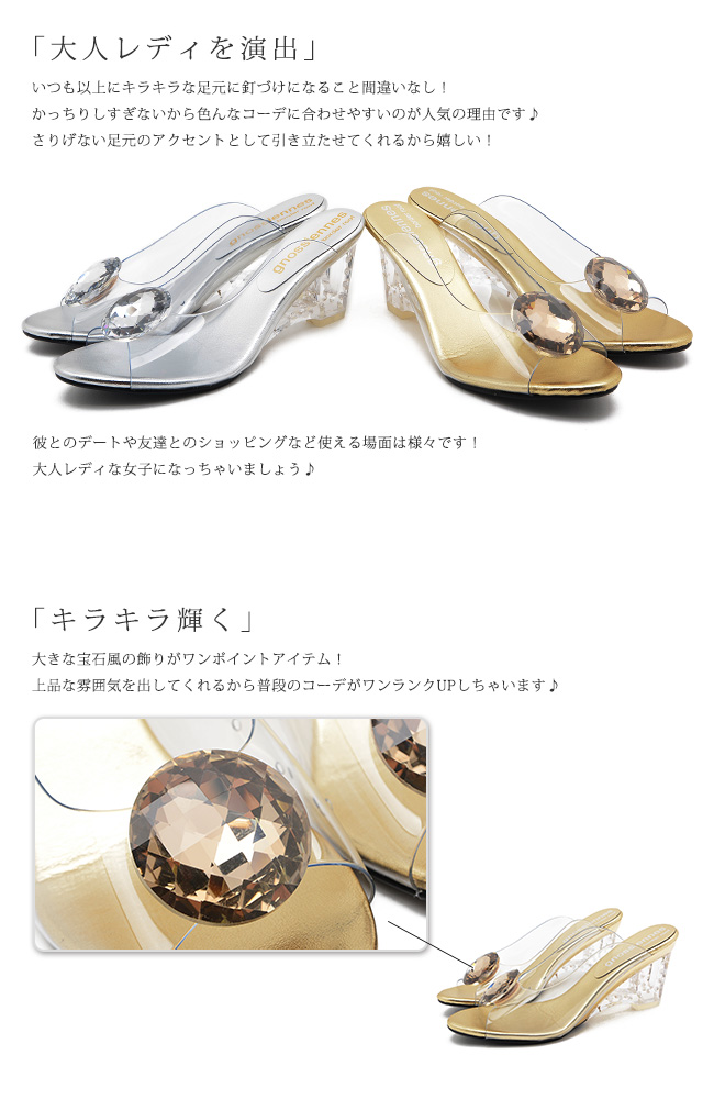 【公式】レディース靴 通販 SHOP KILAKILA本店ブログ クリアパンプス