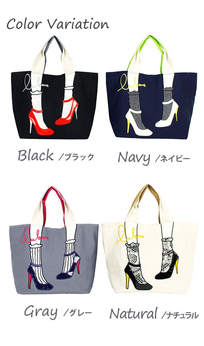 【kilakila*キラキラ】エナメルパンプストートバッグ☆靴の柄・靴下の素材感がかわいい♪B4サイズもすっぽり収まる大容量のカバン♪キャンバス生地でおしゃれな