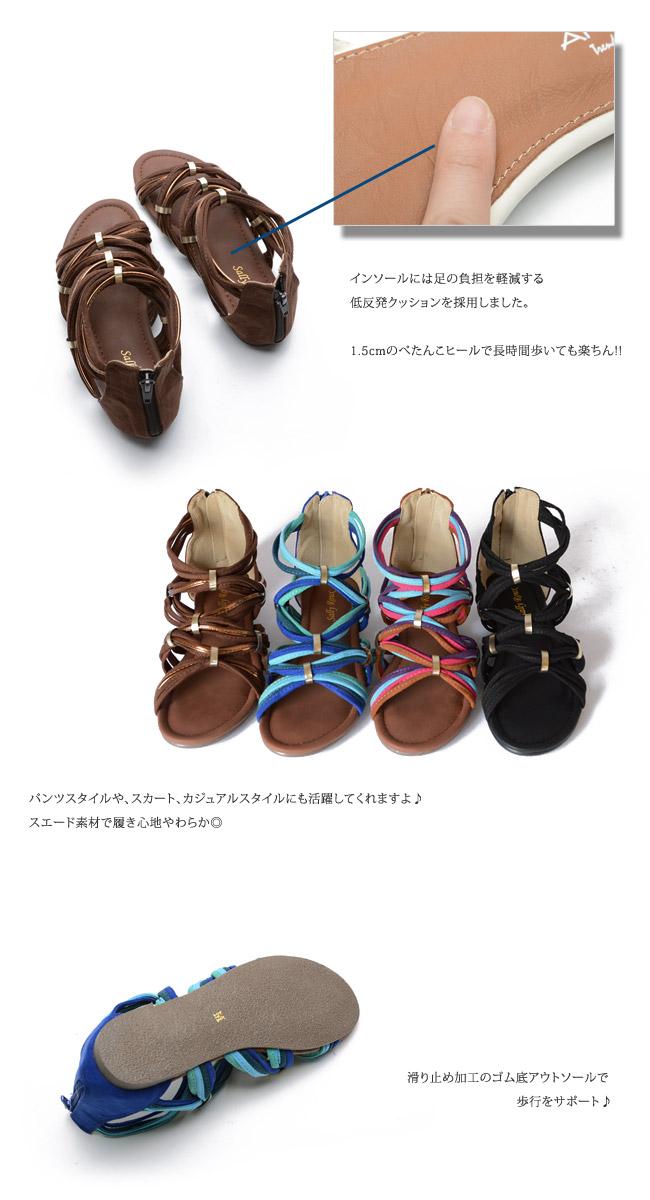 ... 靴の通販 shop kilakila(キラキラ