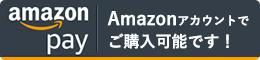 Amazonアカウントでご購入可能です